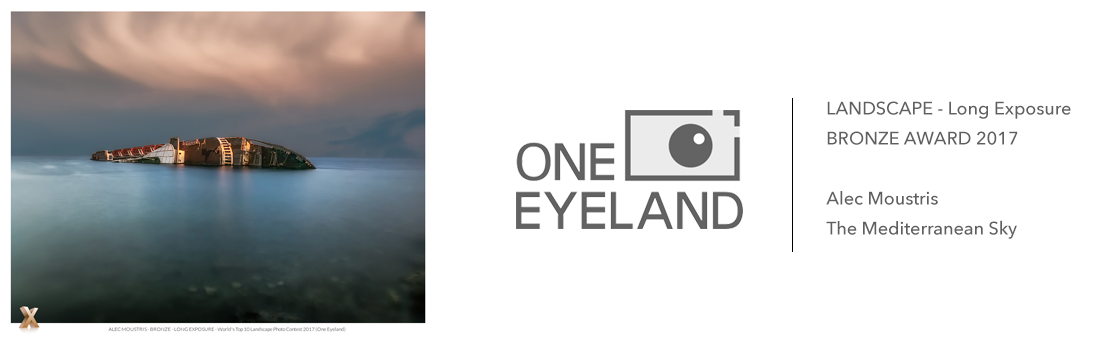 oneeyeland LANDSCAPE AWARDS 2017: long exposure